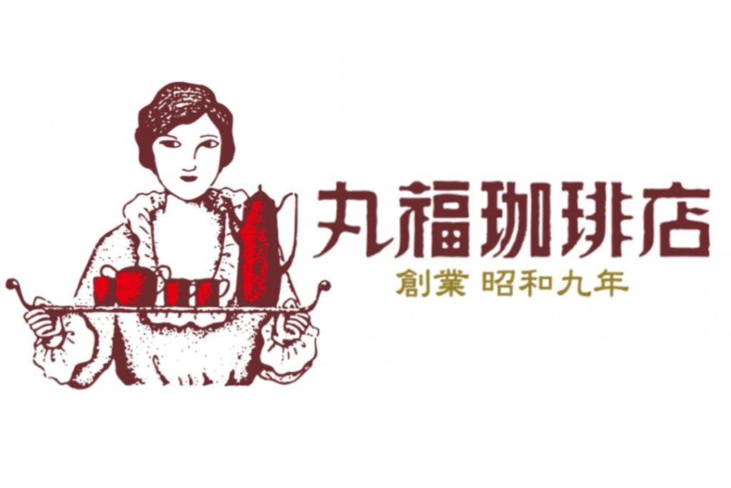 丸福珈琲店 公式通販サイト