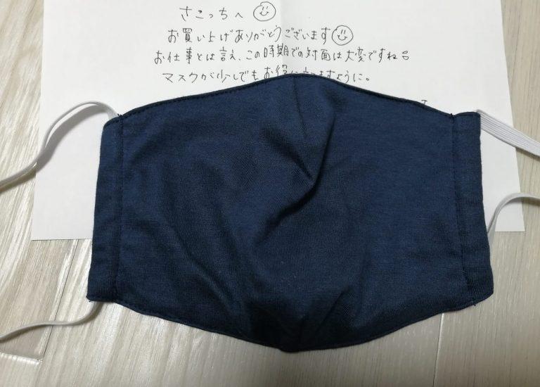 大阪府吹田市のSEOコンサルティング会社ユウキノインのブログ